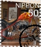 070329-stamp3.jpg