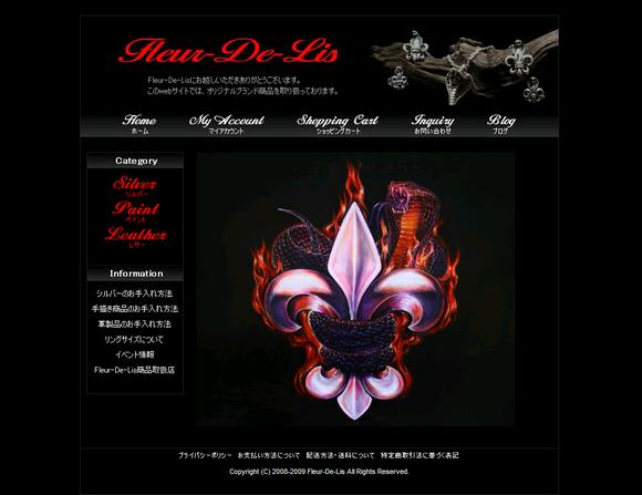 Fleur-De-Lisウェブサイト