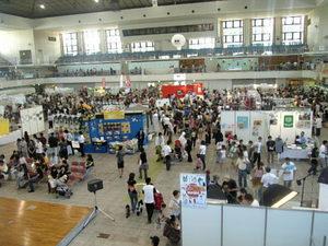 ペット博2007福岡 会場の様子
