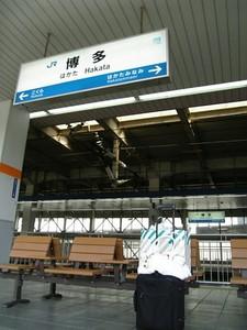 motorpsycle-2008-04-26T13 15 23-1.jpg